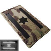 IR Israel Multicam OCP infrared velcro patch
