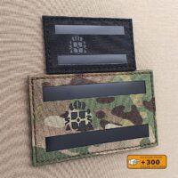 Spain Flag Bandera España Laser Cut Tactical Velcro© Brand Patch