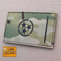 Jumbo Multicam IR Tennessee State Flag TN Tactical Laser Cut Morale Velcro© Brand Patch