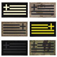 Greek Greece Hellenic Hellas Forward Reversed Flag Laser Cut Velcro Patch