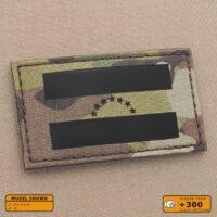 "Venezuela 7-Star Flag 2""x3.5"" Venezuelan Morale Tactical Laser Cut Velcro© Brand Patch"