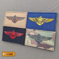 Naval Pilot Wings 2x3.5 Top Gun US Navy USN Military Badge Velcro© Brand Patch