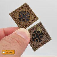 Tiny 1x1 Jerusalem Holy Sepulchre Cross Cat Eye Morale Tactical Army Military Laser Cut Velcro© Brand Patch