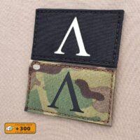 Lambda 2x3.5 Spartan Molon Labe Greek Morale Tactical Army Military Laser Cut Velcro Brand Patch