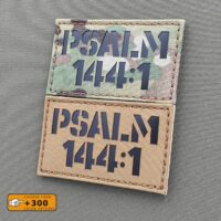 Psalm 144:1 Patch 2x3.5 Blessed Be The LORD My Strength Christian Warrior Combat Army Morale Tactical Laser Cut Velcro Brand