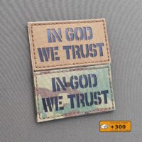 In God We Trust America National Motto Morale USA Tactical Laser Cut 2A Velcro© Brand Patch