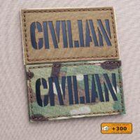 Civilian Identifier Morale Tactical Laser Cut Badge Velcro© Brand Panel Patch