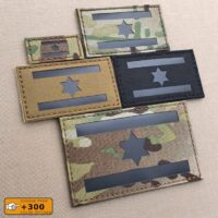 Israel Flag IDF Army Star of David Military Tactical Morale Laser Cut Badge Velcro Patch