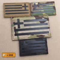 Greek Greece Flag Hellenic Hellas IFF Tactical Morale Velcro© Brand Patch