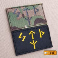 Russian Spetsnaz Alpha Group Norse Runes FSB Russia Army Special Forces Laser Cut Military Morale Velcro© Brand Patch