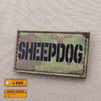 Sheepdog Multicam IR Morale Tactical Infrared Laser Cut Velcro© Brand Patch