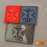 EMS Star of Life Medic Laser Cut Tactical Morale Velcro© Brand Patch