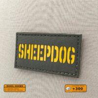 Sheepdog Ranger Green Reflective Yellow Morale Tactical Laser Cut Velcro© Brand Patch