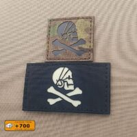 """Two patches of the Henry Avery Pirate flag: one with size 2""""x2"""" with Multicam background infrared (IR) and another one with size 2""""x3.5"""" in black with Glow in the Dark"""